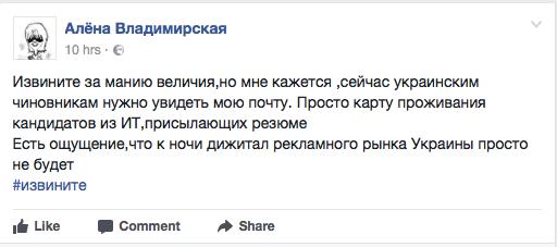 alena.vladimirskaya