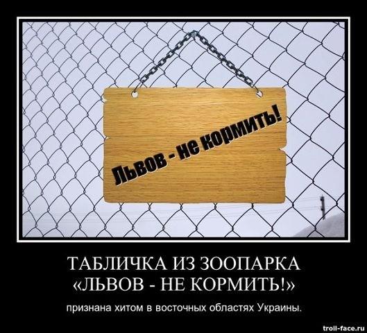 http://ic.pics.livejournal.com/matveychev_oleg/27303223/648337/648337_original.jpg