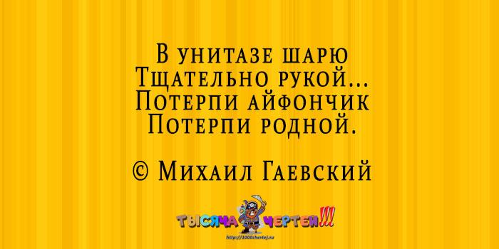 Gaevksik