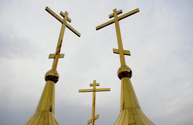 Традиционализм и социальная идея  в современной России