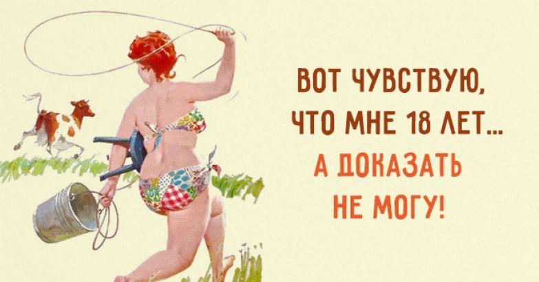 Порция мудрости и юмора поможет проснуться и начать день с улыбки.