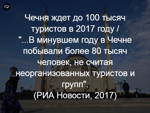 1495433378_e-news.su_1