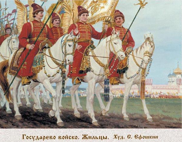 рус.-войско-монголов-чингизхана