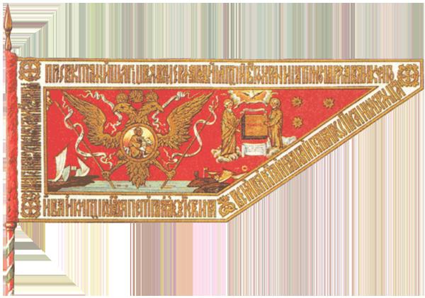 01-герб-россии