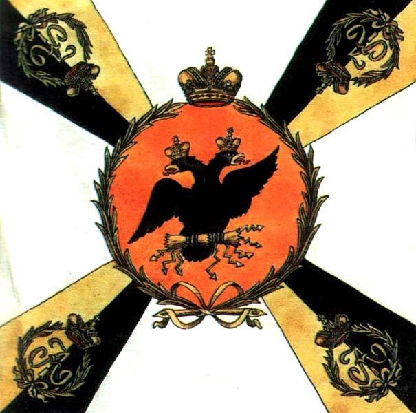 01-1646-году-царь-Алексей-Михайлович-знамя-Войску-Донскому-e1491076639521