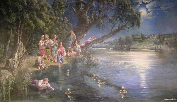 купала