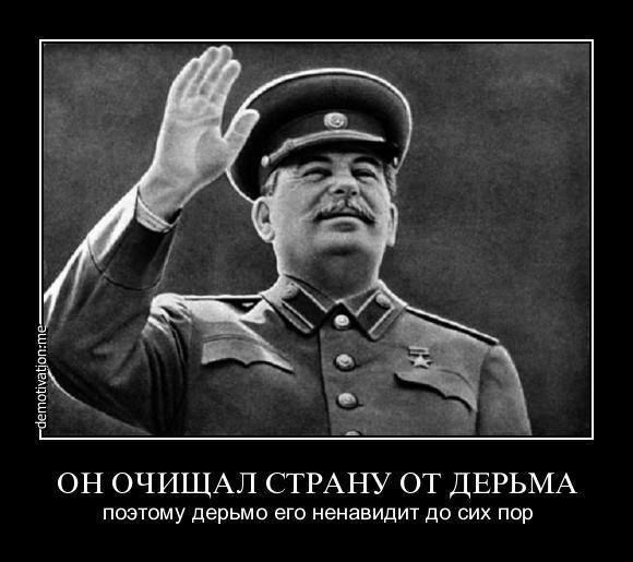 http://ic.pics.livejournal.com/matveychev_oleg/27303223/695516/695516_original.jpg