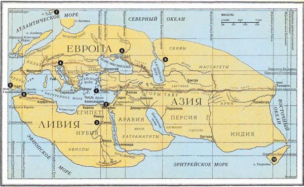 Гиперборея в античной литературе