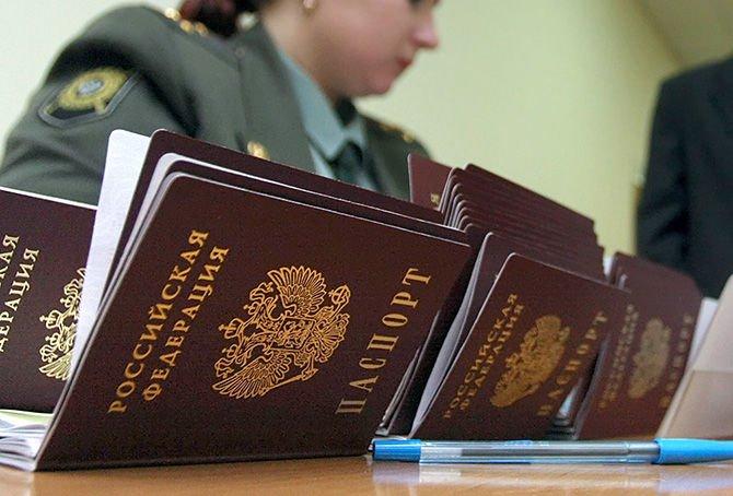 В РФ предложили разрешить публично отрекаться от украинского гражданства