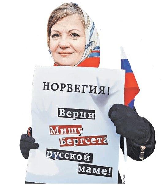 Russkaya-zhenshhina-pereehala-zhit-v-Norvegiyu-i-rasskazala-zhutkie-podrobnosti