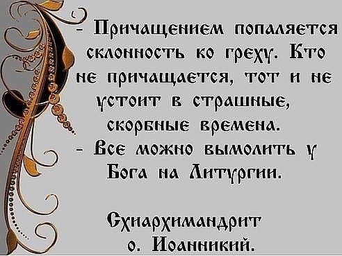 ogni-vechernei-yalty-massandra-960x640