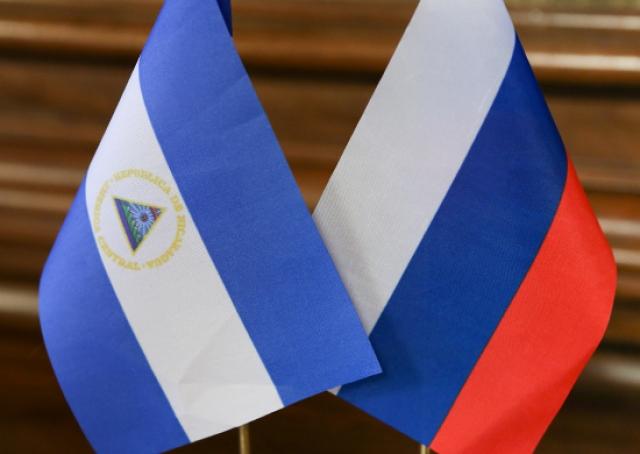 Россия делает из Никарагуа Украину для США