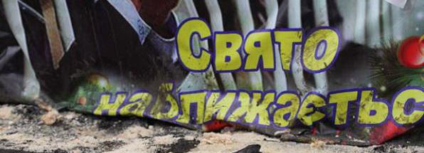 Чем сильнее на Украине вытесняют русский язык, тем больше деградирует страна