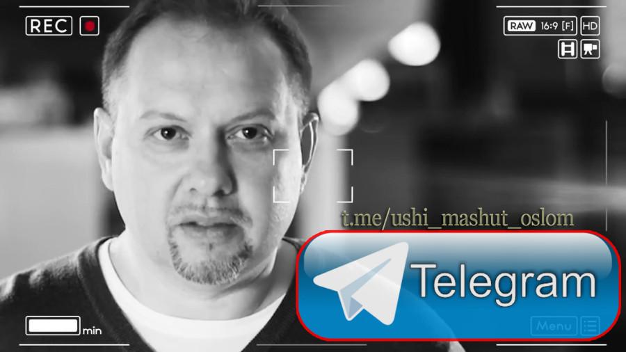телеграм банер