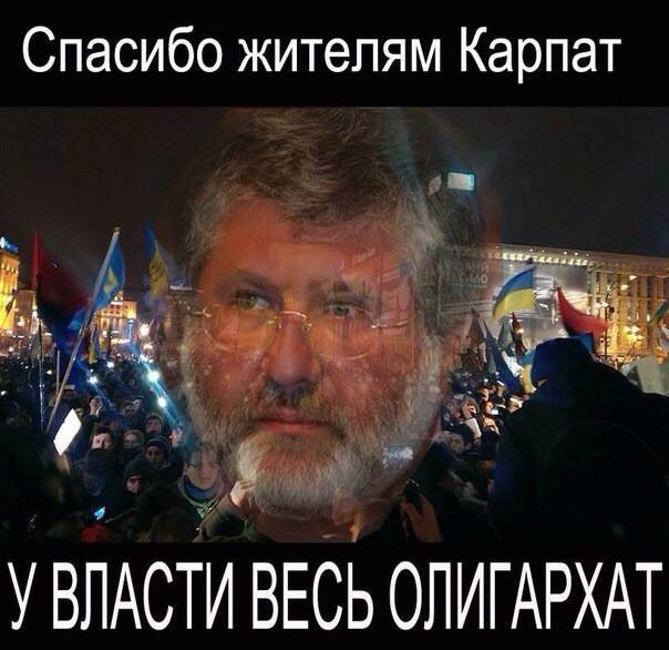 http://ic.pics.livejournal.com/matveychev_oleg/27303223/756038/756038_original.jpg