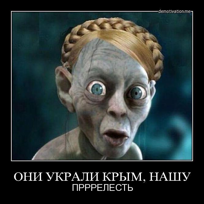 http://ic.pics.livejournal.com/matveychev_oleg/27303223/772491/772491_original.jpg