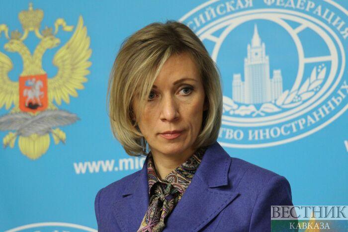 """Мария Захарова """"Вестнику Кавказа"""": на Россию идет сильное давление фейками"""