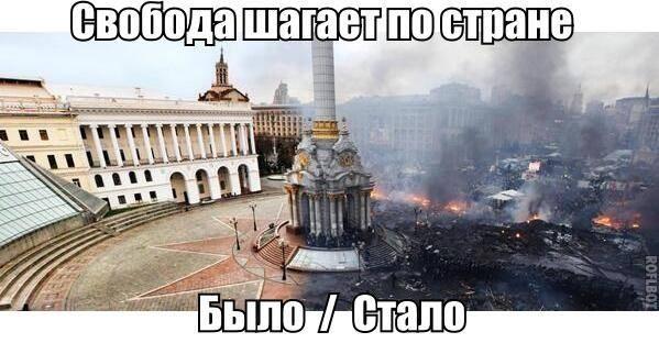Россия не понимает слов, она может понять только язык силы, - Огрызко - Цензор.НЕТ 5106