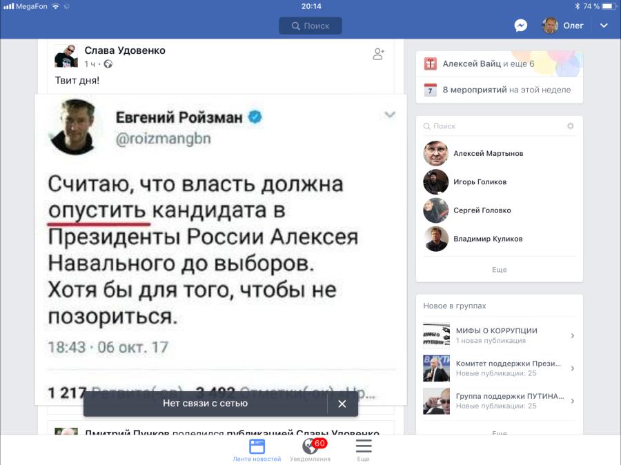 https://ic.pics.livejournal.com/matveychev_oleg/27303223/8039265/8039265_900.png
