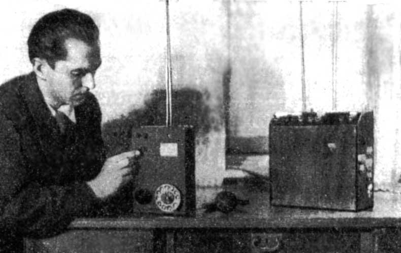 Кто изобрёл сотовый телефон?