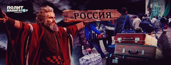 Начался массовый исход украинцев в Россию