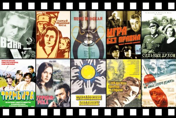10 фильмов Свердловской киностудии, которые обошли в прокате «Тутси», «Аватар» и «Титаник»
