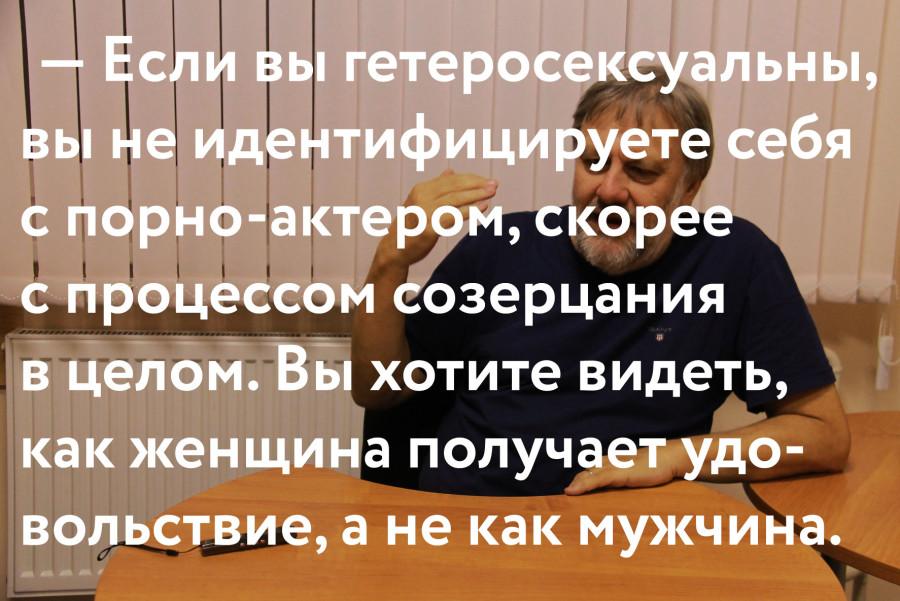 Секс хорошая женщина в штонас, смотреть русское порно как свекор трахал невестку