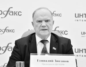 Эксперты оценили ответ Зюганова на «наезд» СМИ
