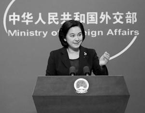 Китай прокомментировал послание Путина