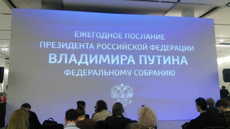После выступления Путина авианосцы США превратились в плавучие банки — эксперт