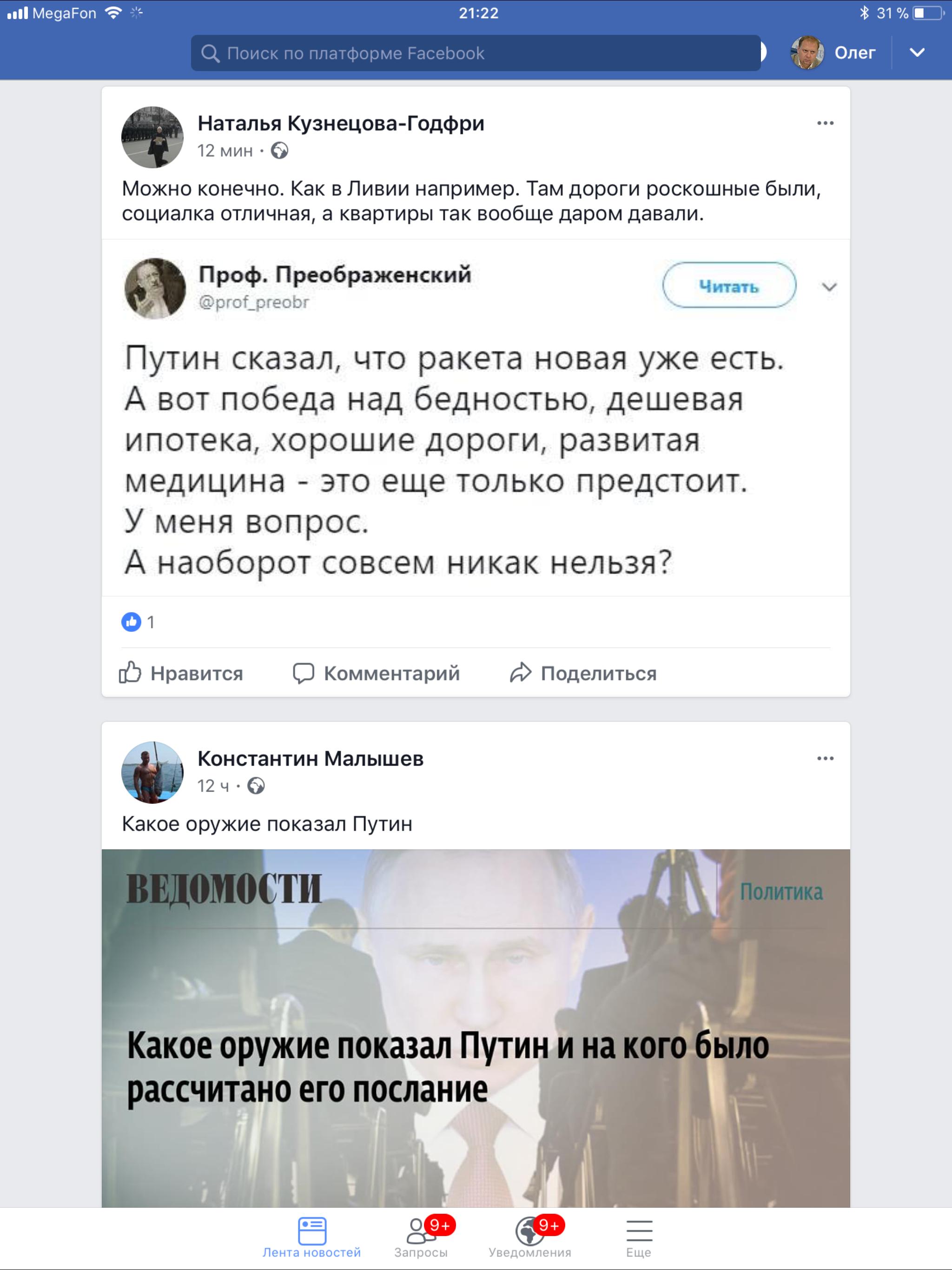 https://ic.pics.livejournal.com/matveychev_oleg/27303223/9318607/9318607_original.png