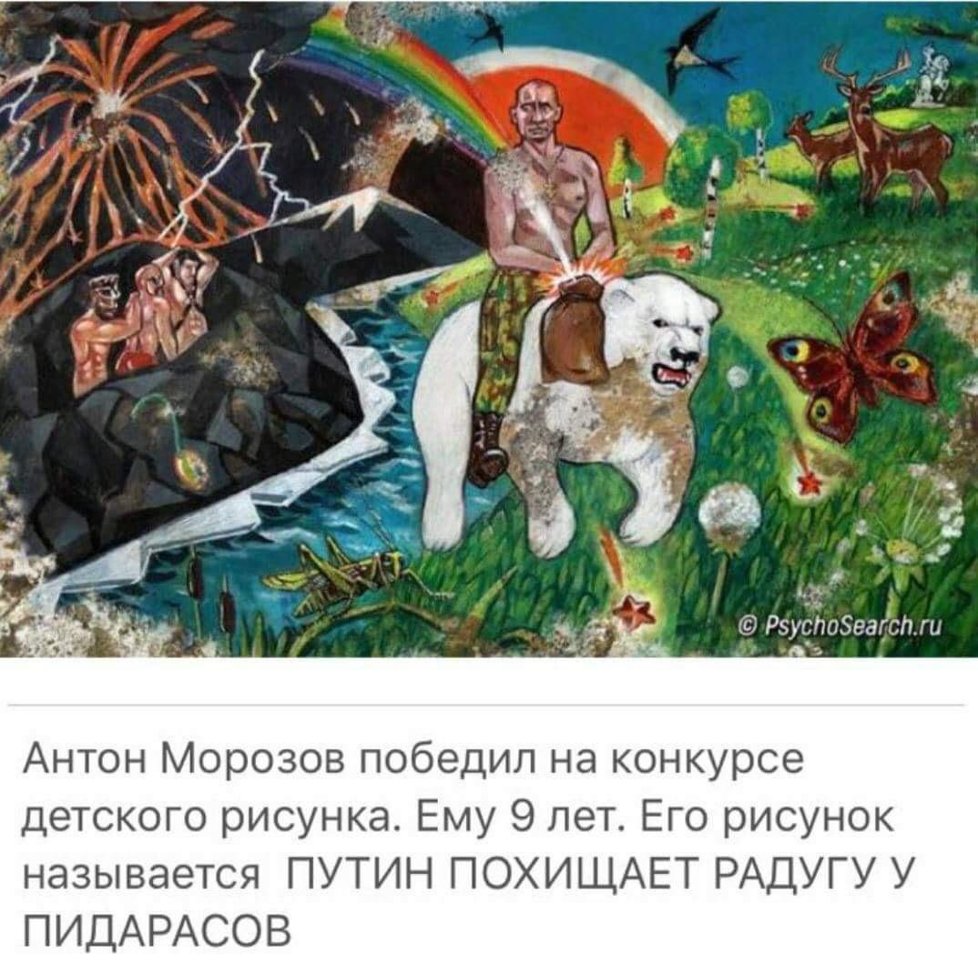 https://ic.pics.livejournal.com/matveychev_oleg/27303223/9321050/9321050_original.jpg