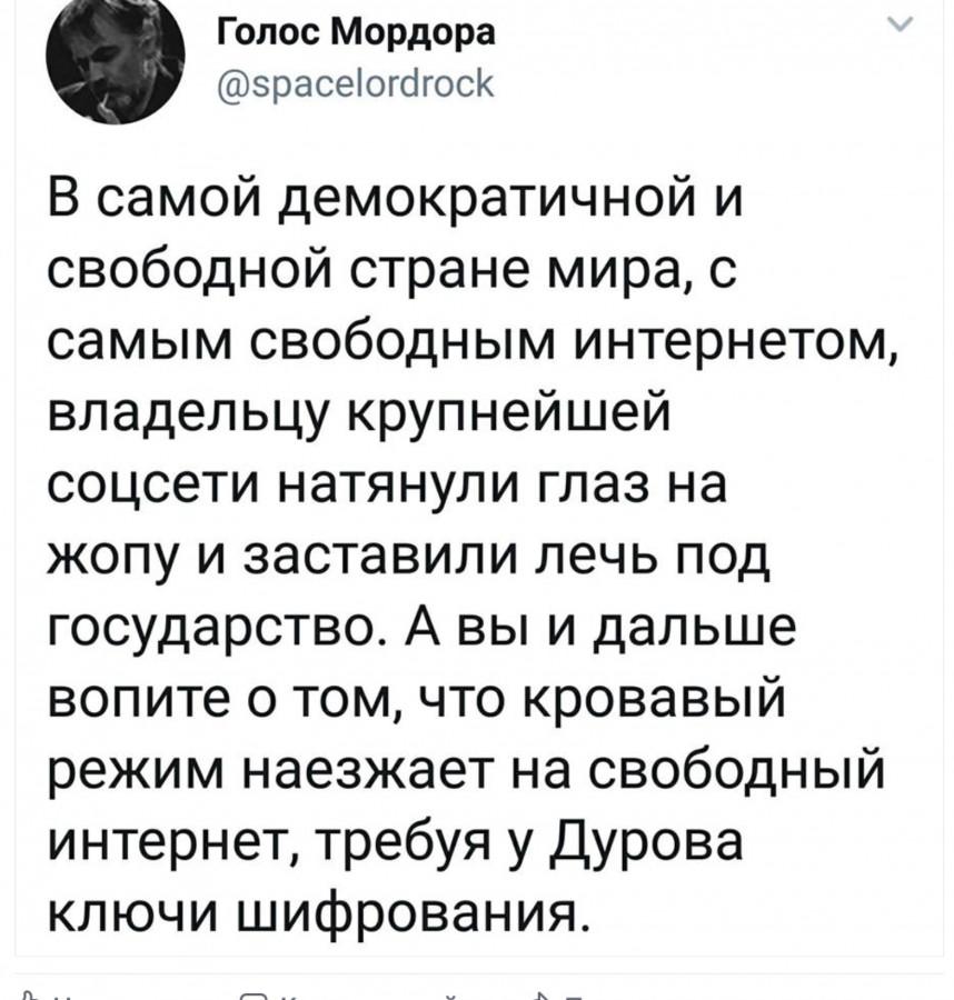 https://ic.pics.livejournal.com/matveychev_oleg/27303223/9561865/9561865_900.jpg