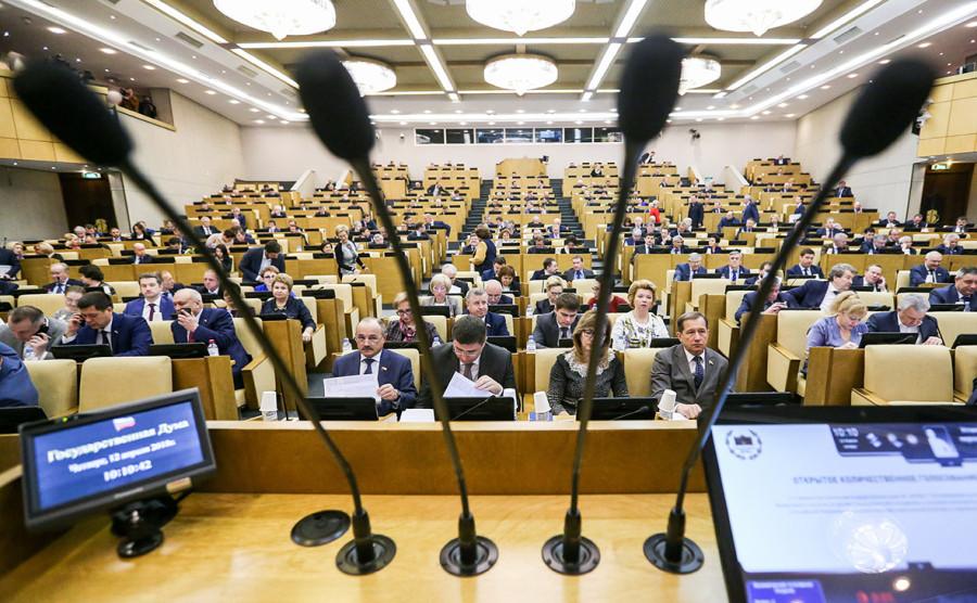 Ответные меры Госдумы на санкции Запада. Полный список