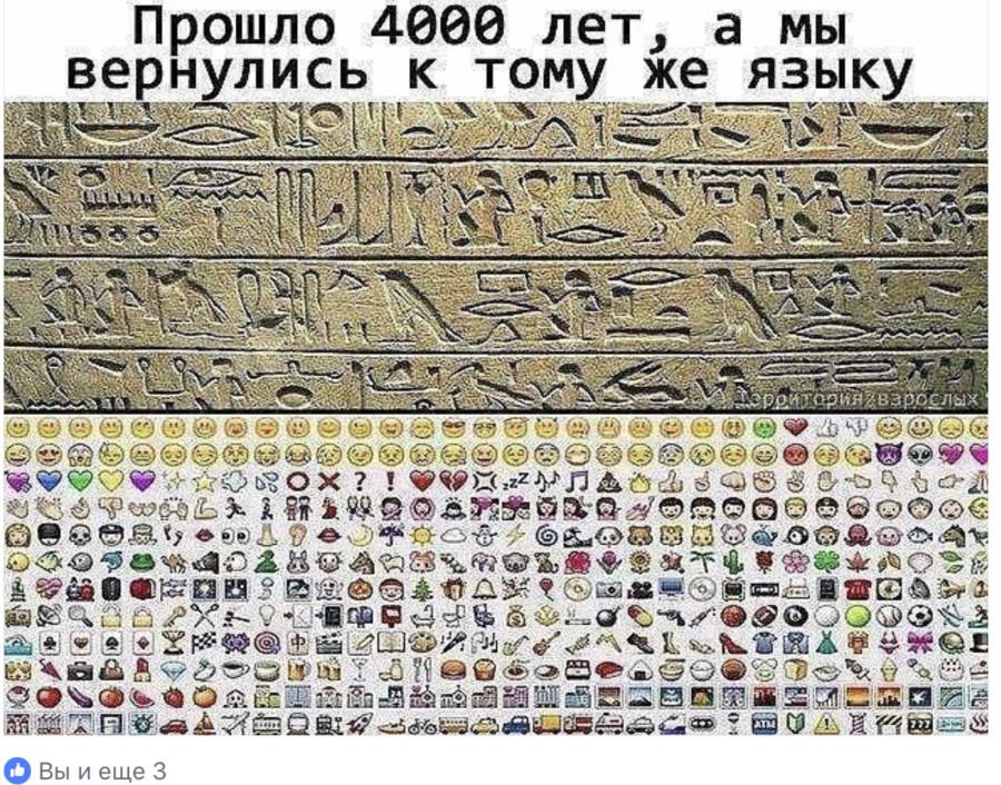 https://ic.pics.livejournal.com/matveychev_oleg/27303223/9650594/9650594_900.jpg