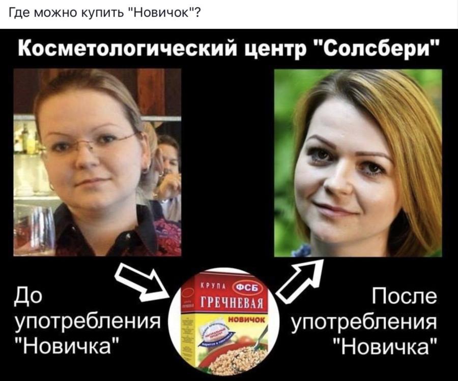 https://ic.pics.livejournal.com/matveychev_oleg/27303223/9865046/9865046_900.jpg