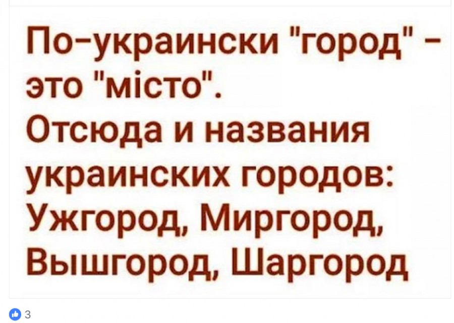 https://ic.pics.livejournal.com/matveychev_oleg/27303223/9980107/9980107_900.jpg