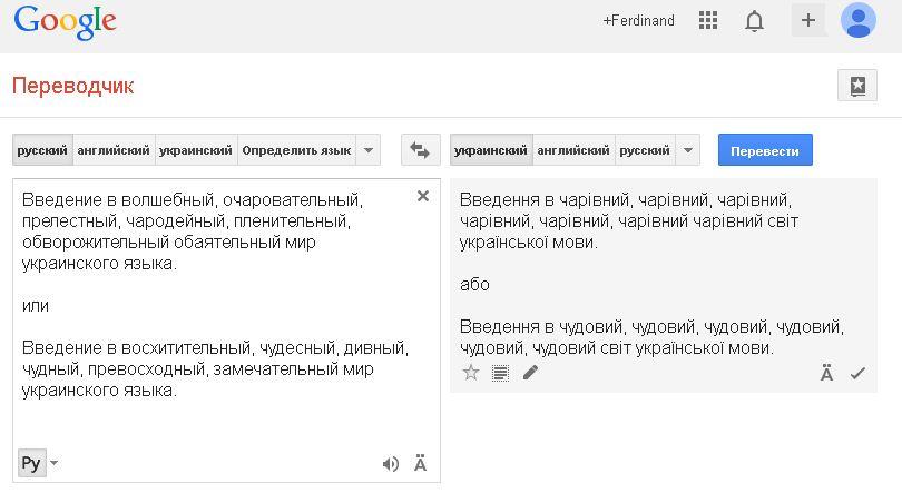 Other перевести на русский язык