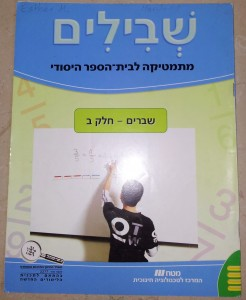 20131120_082958
