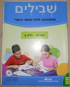 20131120_083011