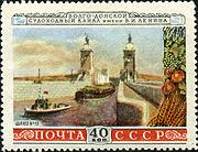 Волго-Донской_канал__Шлюз_15__1724