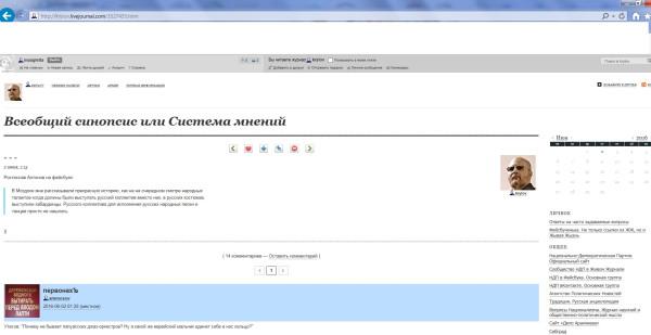 krylov 02062016
