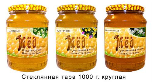 1295437394_meda2