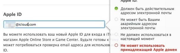 Снимок экрана 2012-12-16 в 19.22.48-2
