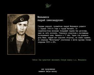 lm7qj-dcmagnets.ru