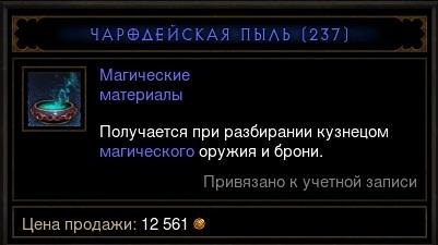 Screenshot012
