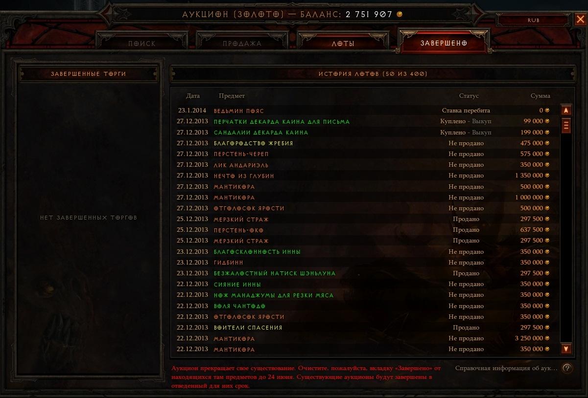 Screenshot020