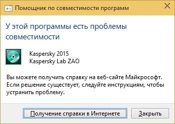 KIS_error