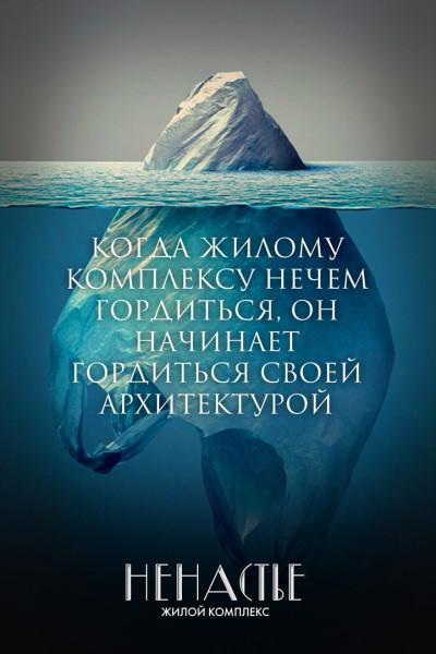 АдЪ - Блок