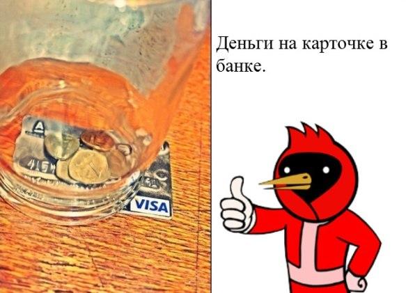 -phHBGRhVaA